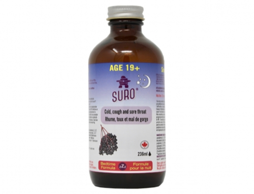 Organic Elderberry Syrup Nighttime Adult formula